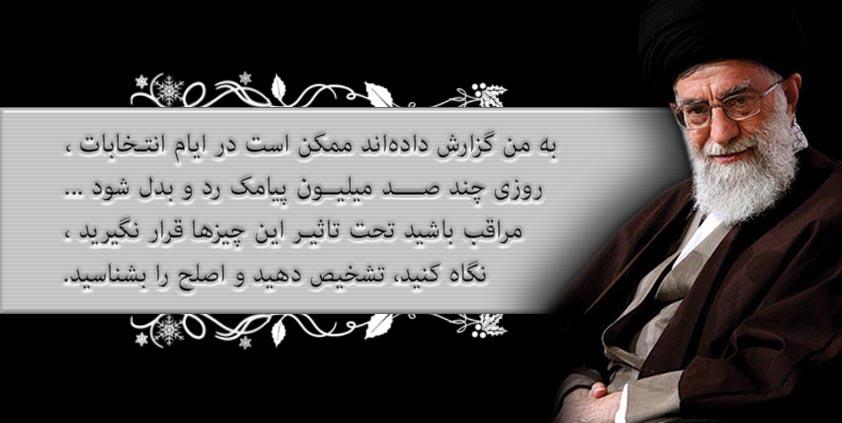 http://grafica.persiangig.com/Entekhabat%2092/3.jpg